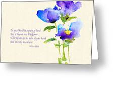 To See The World In A Grain Of Sand Greeting Card
