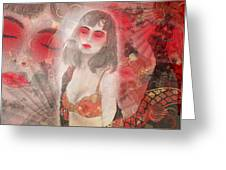 To Tell You A Geisha's Story. Greeting Card