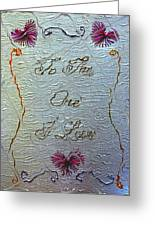 To The One I Love Greeting Card