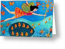 Toadstool Fairy Flies Again Greeting Card