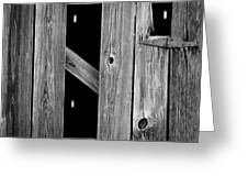 Tobacco Barn Wood Detail Greeting Card