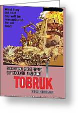 Tobruk Theatrical Poster 1967 Color Added 2016 Greeting Card