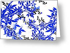 Toile Blue And White Tree Greeting Card