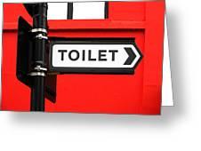 Toilet Greeting Card