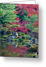 Toji-in Reflection Greeting Card