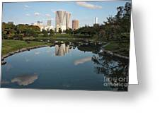 Tokyo Buildings And Garden Pond Greeting Card