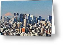 Tokyo City Aerial Greeting Card