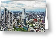 Tokyo City View Greeting Card