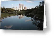 Tokyo Highrises With Garden Pond Greeting Card