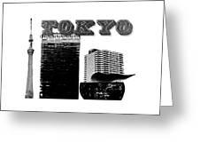 Tokyo Inked Greeting Card