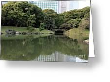 Tokyo Japanese Garden Greeting Card