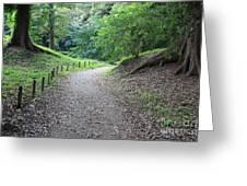 Tokyo Park Path Greeting Card