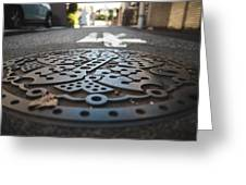 Tokyo Sewer Cover Greeting Card
