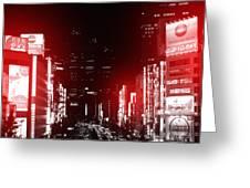 Tokyo Street Greeting Card