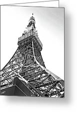 Tokyo Tower Greeting Card