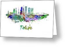 Tokyo V3 Skyline In Watercolor Greeting Card