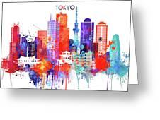 Tokyo Watercolor Greeting Card