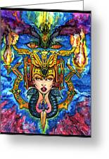 Fifth Dimensional Insight Greeting Card