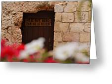Tomb Of Jesus Greeting Card