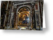 Tomb Of Pope John Paul II In St Peter's Basilica Greeting Card