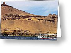 Tombs Of The Nobles Aswan Greeting Card