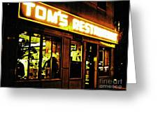 Tom's Restaurant Greeting Card