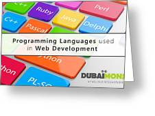 Top 5 Web Development Languages Every Web Developer Needs To Know  Greeting Card