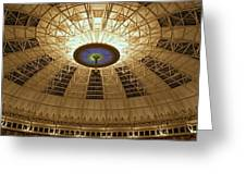 Top Of The Dome Greeting Card by Sandy Keeton