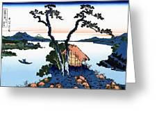 Top Quality Art - Mt,fuji36view-shinshu Suwako Greeting Card