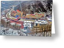 Top View. Krasnaya Polyana. Greeting Card