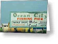 Topsail Island 1996 Ocean City Greeting Card