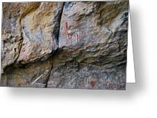 Toquima Cave Pictographs Greeting Card