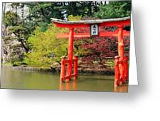 Torii And Cherry Blossoms Greeting Card