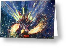 Toro De Fuego Greeting Card