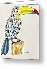 Toucan - You Are What You Eat Greeting Card