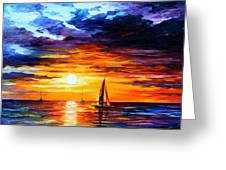 Touch Of Horizon Greeting Card