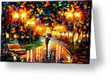 Touch Of Rain Greeting Card