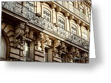 Toulouse Facade Greeting Card
