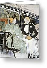 Toulouse-lautrec: Menu Greeting Card