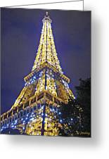 Tour Eiffel 2007 Greeting Card