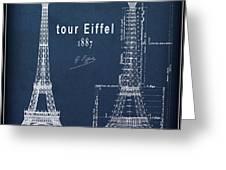 Tour Eiffel Engineering Blueprint Greeting Card