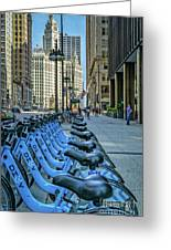 Towards Wrigley Building Greeting Card