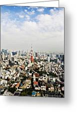 Tower And City View Greeting Card by Bill Brennan - Printscapes
