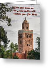 Tower Building  Psalm Fifty Five Vs Twenty Two Greeting Card