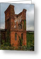 Tower Of Ruins Greeting Card