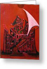 Tower Of Silence Greeting Card