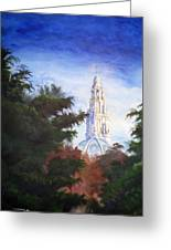 Tower Over The Grove II Greeting Card