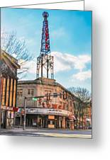 Tower Theater - Upper Darby Pa Greeting Card