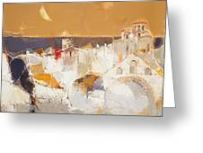 Town At The Seaside Greeting Card