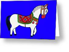 Toy Wooden Horse 1 Greeting Card